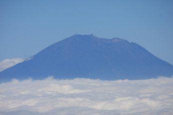 Mount Agung 1